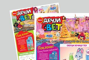 deciji-svet-web
