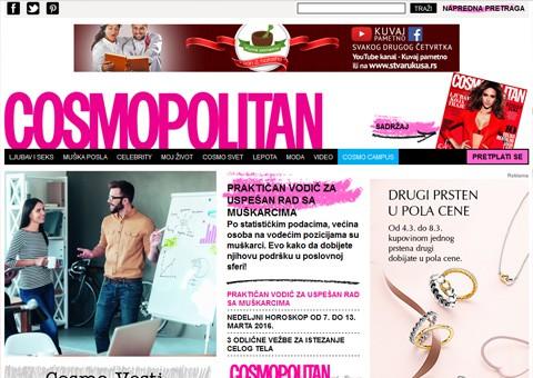 Cosmopolitan.rs