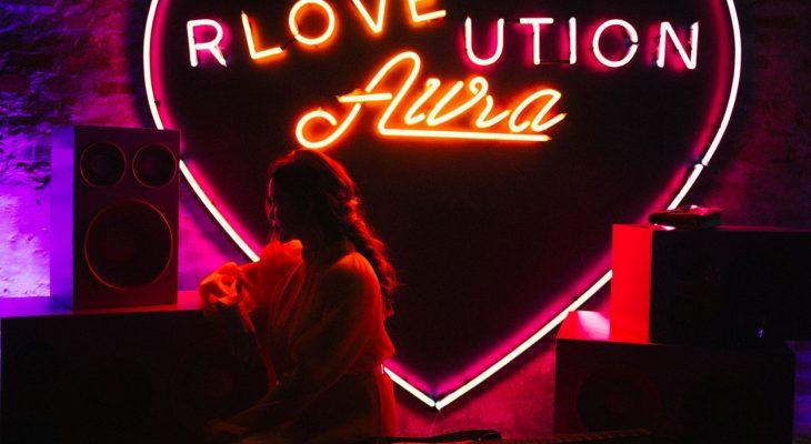 ELLE x AURA ULTIMATTE PARTY: Održan make-up događaj sezone