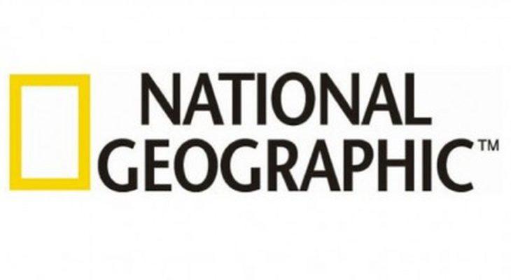PRIZNANJE GEOGRAFSKOG FAKULTETA NATIONAL GEOGRAPHICU: Zahvalnica za saradnju i doprinos popularizaciji geografske nauke