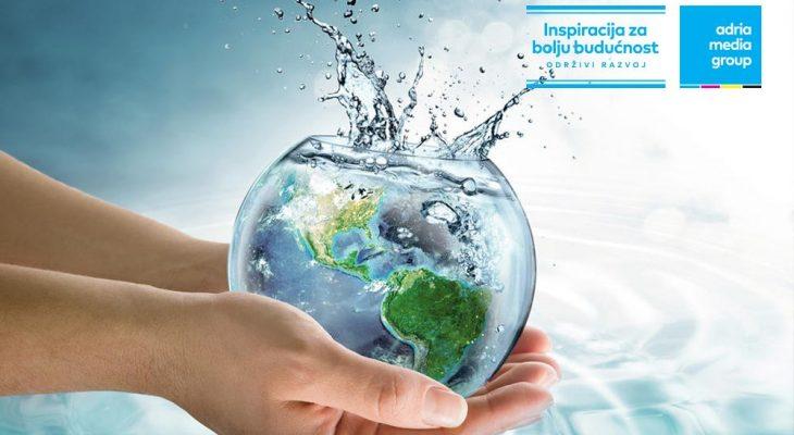 ODRŽIVI RAZVOJ – CILJ BROJ 12 UN AGENDE ODRŽIVOG RAZVOJA 2030: Odgovorna potrošnja i proizvodnja vode