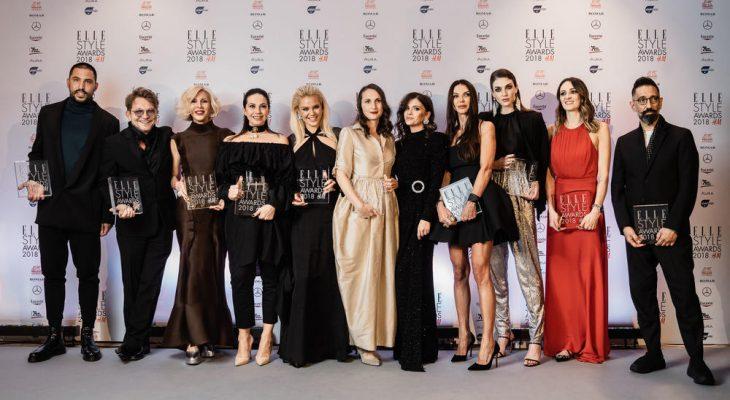 Dodeljene ELLE STYLE AWARDS 2018