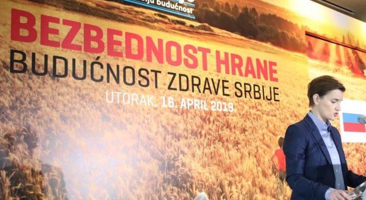 """Adria Media Group organizovala konferenciju  """"Bezbednost hrane – Budućnost zdrave Srbije"""""""