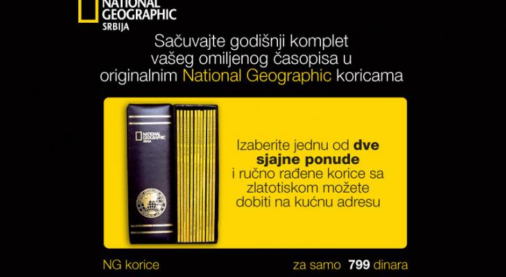 Pretplatite se na National Geographic KORICE